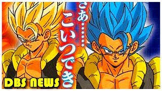 New Image From the Movie, Gogeta Character Designs and More | Dragon Ball Super Broly News
