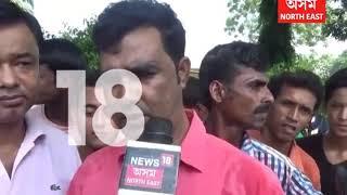 Protest against terrorism in Hojai