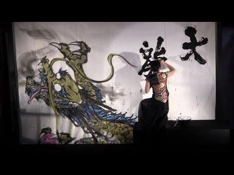 阪急三番街2012①紫舟ししゅう「書」ライブパフォーマンス