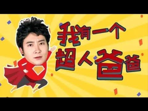 【粵知一二】廣東爸爸有多厲害,口不對心他最厲害 | 經典回顧 - YouTube