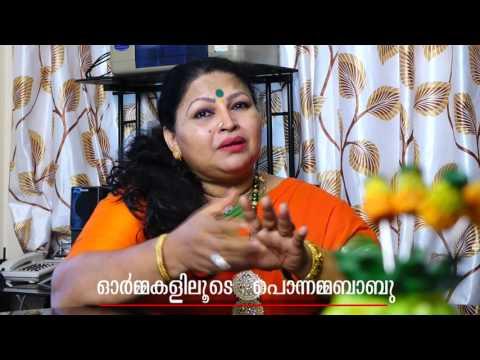 Njan Vanna Vazhitharakaliloode .... Special Episode | Ponnamma Babu  | Molly Wood Cine Actor