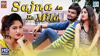 New Romantic Song Sajna Aa Ke Milo | Full | New Hindi Song | Munni Vihatram