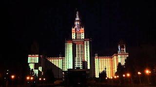 Воробьёвы горы - виды, достопримечательности Москвы(Воробьёвы горы - это визитная карточка Москвы, такая же как Кремль и прочие достопримечательности. Многие..., 2015-06-21T20:50:54.000Z)