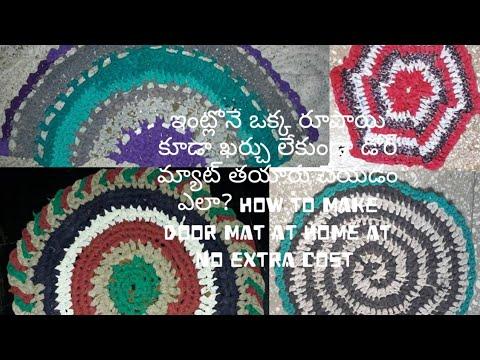 doormat making at home | telugu | mana fashion hub