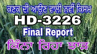 HD 3226 Final Report