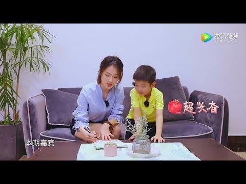 黄圣依,huang sheng yi ,美食告白記,做拿手菜告白婆婆 安迪帮厨太有爱 HD720超清