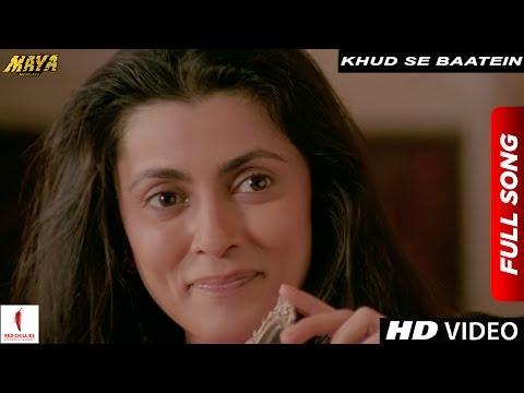 Khud Se Baatein | Full Song | Maya Memsaab | Shah Rukh Khan, Deepa Sahi, Farooq Sheikh