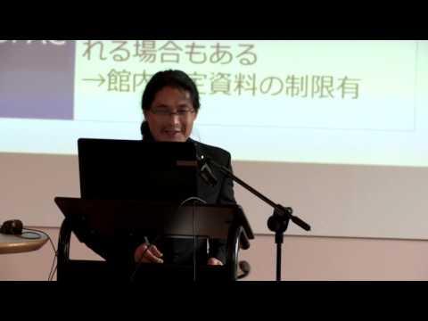 The 26th EAJRS conference, Leiden – Uemura Jun'ichi