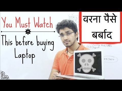 Watch this before buying a LAPTOP for College | Major things you should know before buying laptop