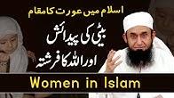 Women in Islam  First child Daughter  Molana Tariq Jameel