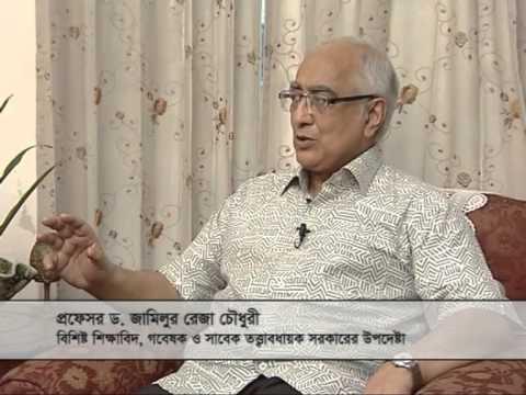 "Jamilur Reza Chowdhury at ""Keertymaner Galpokatha"" programme on BTV."