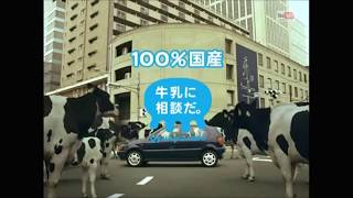 中央酪農会議が、若年層の牛乳離れを食い止めるため行った牛乳の消費拡...