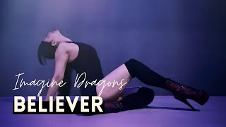 MVMT   Sultry Floor Dance Choreography (Believer - Imagine Dragons)