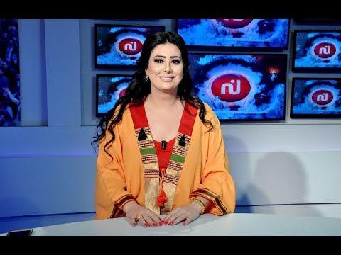 Nessmet Romdhan Du Mardi 12 Juin 2018- Nessma Tv
