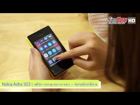 Nokia Asha 503 (Design & Fast Share)