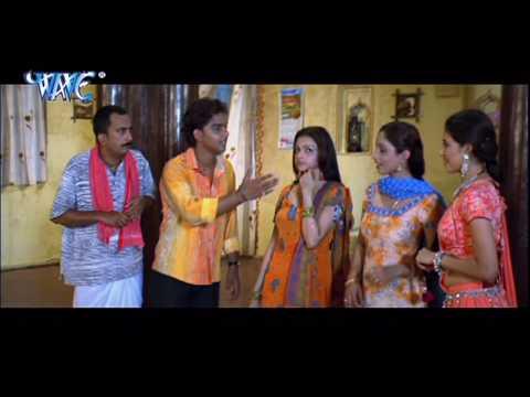 कॉमेडी सीन - Comedy Sence - Pawan Singh - Rangili Chunariya Tohare Naam