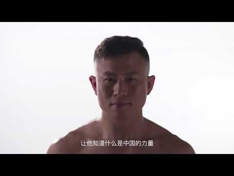 REBEL FC 9 - Return of the Champion: Wang Sai (China) VS Phil Baroni (USA)