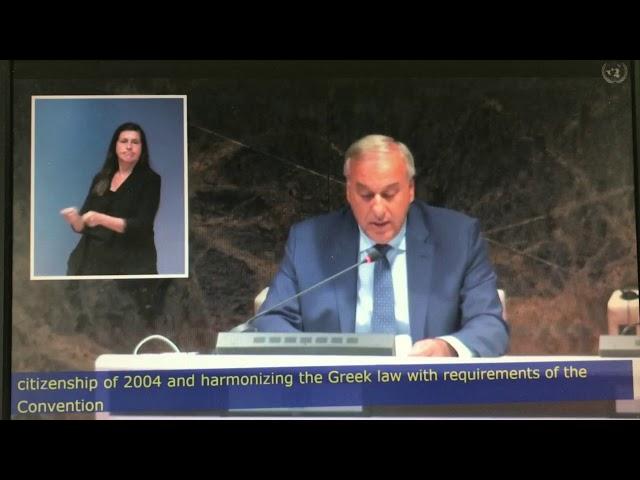 Oμιλία ΓΓ Εσωτερικών Μιχάλη Σταυριανουδάκη στη Γενεύη 04092019