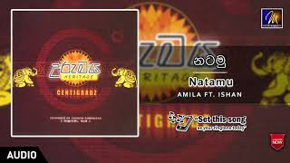 Natamu | Centigradz |  Official Music Audio | MEntertainments Thumbnail