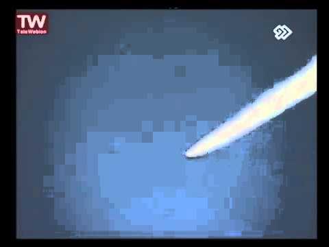 iran irgc super-sonic anti-ship balistic missile-persian gulf missile