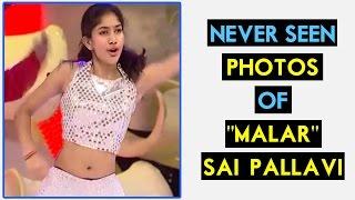 Actress Sai Pallavi Unseen & Rare Photos Collection | Premam Heroine 'Malar' Special | Reel Petti