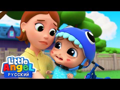 Мультфильм для детей о маме