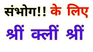 पीपल के पत्ते पर मंत्र लिखते ही असर शुरू स्त्री खुद प्यार करेगी ।। Pipal Se Stri Vashikaran ।।