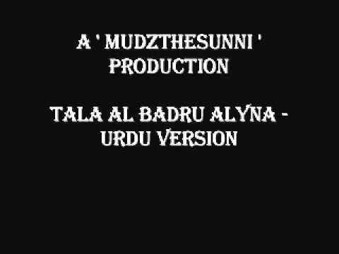Qasidah Tala Al Badru Alayna - Arabic / Urdu