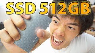 SSDが容量不足になったので東芝製SSD 512GB購入レポート thumbnail
