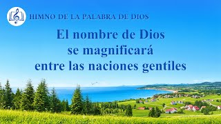 Canción cristiana | El nombre de Dios se magnificará entre las naciones gentiles