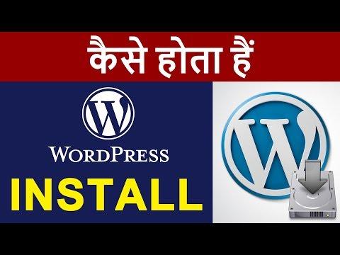 What is WordPress ? | How To Install WordPress in Hindi | Blogger vs WordPress