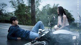 夏、19歳の肖像(2017)ミステリー映画がヒンディー語で説明