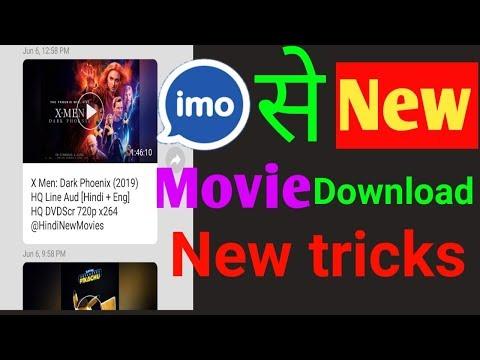 😱😱🔥🔥Imo Se New movies download/new movie Download kaise kare/ new movie kahan se mila ga /