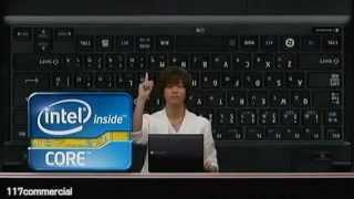 Laptop Computer TOSHIBA dynabook.
