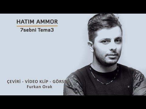 chanson hsabni tama3 mp3