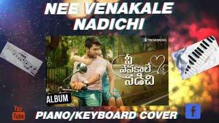 Nee Venakale Nadichi Keyboard | Vijay Devarakonda | Chinmayi | TrendMusic