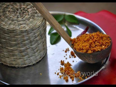 Kerala Style Unakka Chemmeen Chammanthi/Dried Prawns Chammanthi/With Subtitles:Recipe no-46