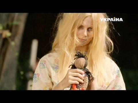 Куклы | Реальная мистика