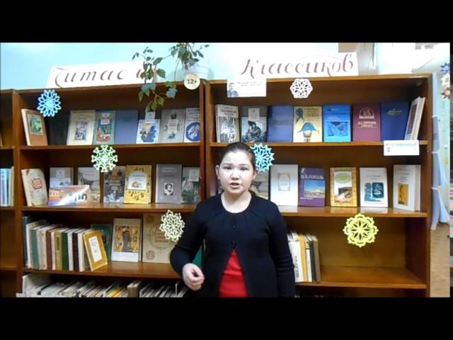 Изображение предпросмотра прочтения – МарияЗлобина читает произведение «Неохотно инесмело…» Ф.И.Тютчева