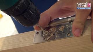 Как правильно установить петли на дверь бабочка Врезка  Installation of interior doors on hinges DIY(Связь с нами: unidoorz@mail.ru http://www.unidoors.by https://vk.com/unidoors https://ok.ru/unidoorsby https://www.facebook.com/unidoors.by ..., 2016-11-14T11:24:18.000Z)