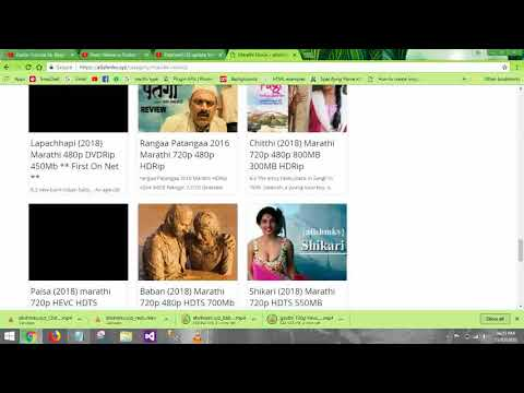 [100% Wroking] How To Download Newly Released Movies(Specially Marathi Movies)