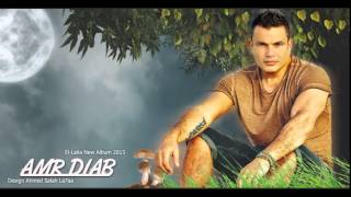 Amr Diab - Leilly Nehary 2015 Production by Dj Selim ReMiX