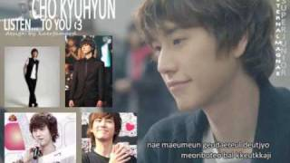 Cho Kyuhyun - Listen... To You [Download Link + Lyrics]