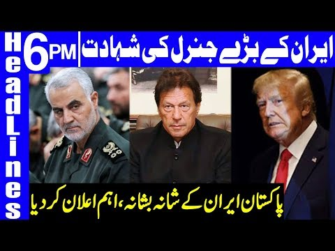 Pakistan will refrain from being party to US-Iran conflict | Headlines 6 PM | 6 January 2020 | Dunya