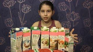 Какое молоко самое лучшее? Коровье? Вы уверены? Наш обзор: растительное молоко от #ВьюгаMIX
