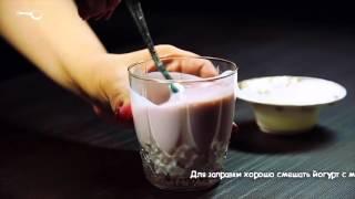Гурманика: Фруктовый салат с кедровыми орешками от Марфы Яковлевой