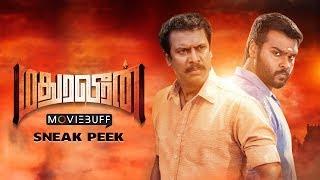 Madura Veeran  - Moviebuff Sneak Peek | Shanmuga Pandian, P Samuthirakani | PG Muthiah