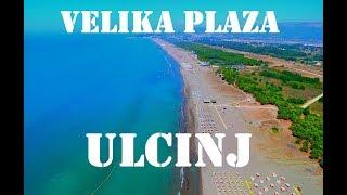 Ulcinj Velika Plaza Crna Gora - Montenegro HD