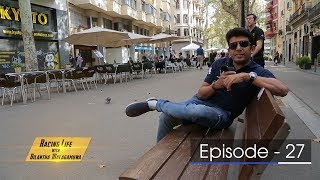 Racing Life with Dilantha Malagamuwa - Season 03 | Episode 27 - (2018-11-11) | ITN Thumbnail