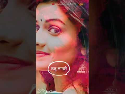 Marathi Whatsapp Status Video, Full Screen, Tujhi Saath De Ha Durava Sare